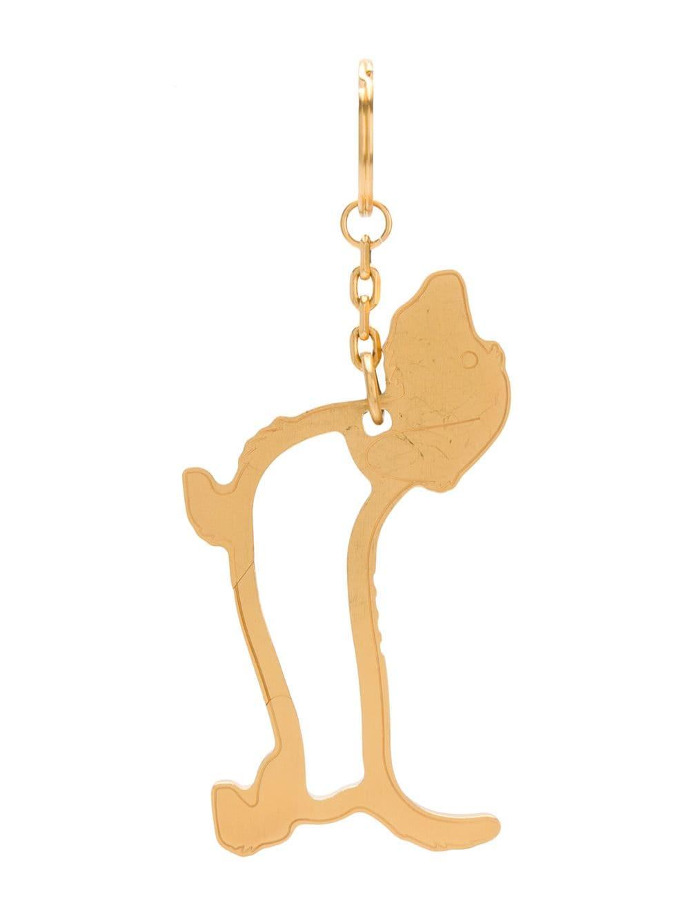 Thom Browne 'Hector' Schlüsselanhänger - Gold