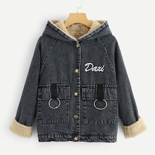 Letter Embroidered Shearling Lined Hooded Denim Jacket