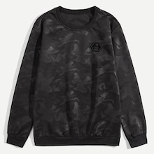Men Camo Print Patched Sweatshirt