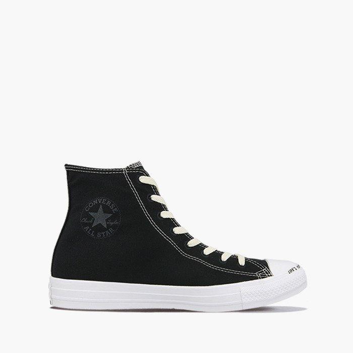 UNDERCOVER x Converse Addict Chuck Taylor All Star Hi