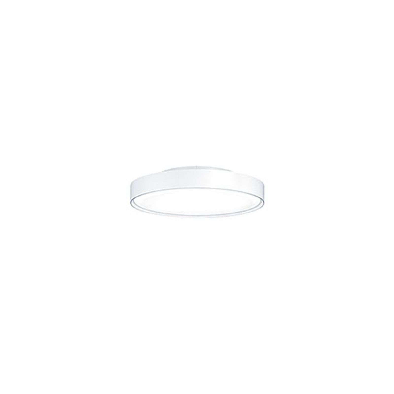 Zumtobel Ondaria II Deckenleuchte weiß 40cm 4.000K