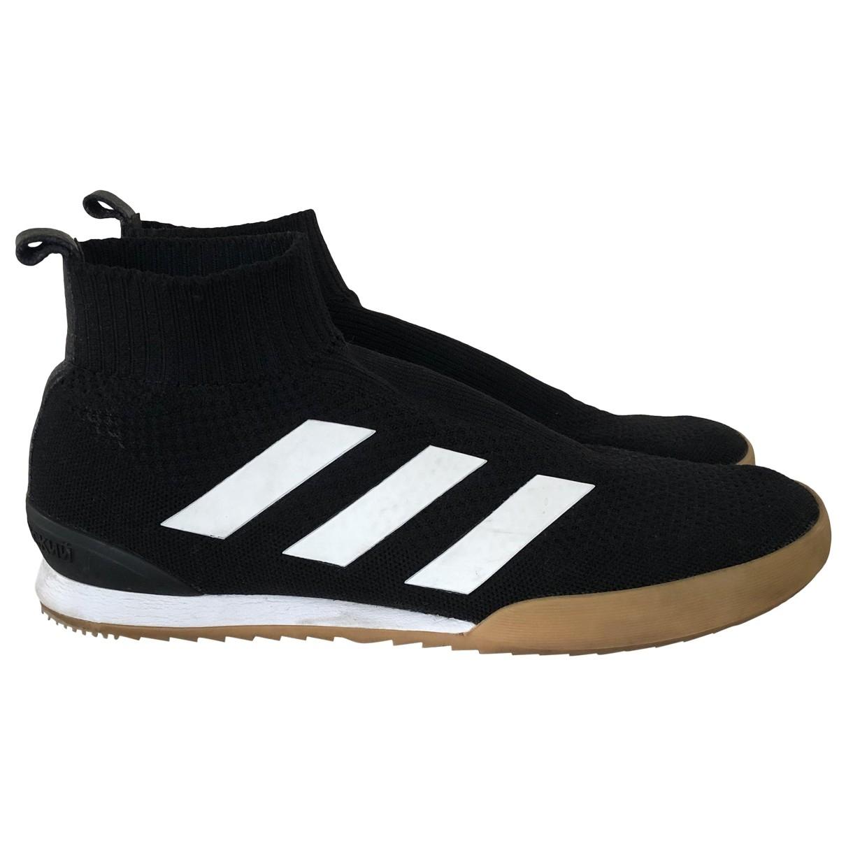 Adidas X Gosha Rubchinskiy N Black Cloth Trainers for Men 10 UK