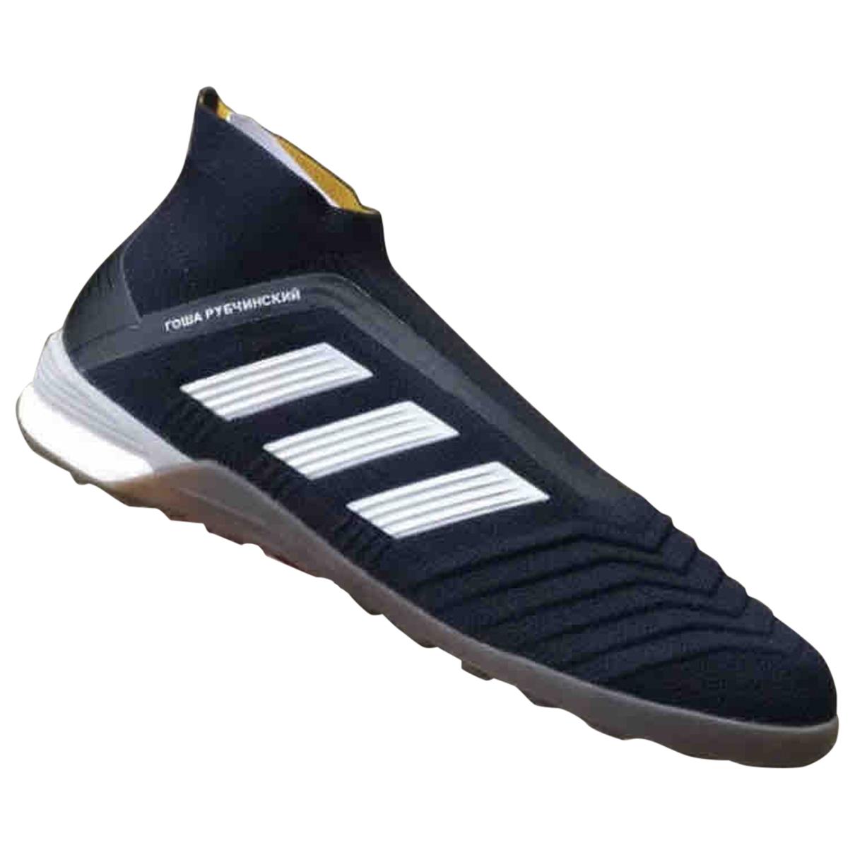 Adidas X Gosha Rubchinskiy N Black Cloth Trainers for Men 10.5 UK