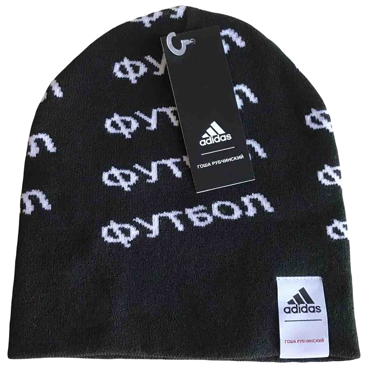 Adidas X Gosha Rubchinskiy N Black hat & pull on hat for Men M International