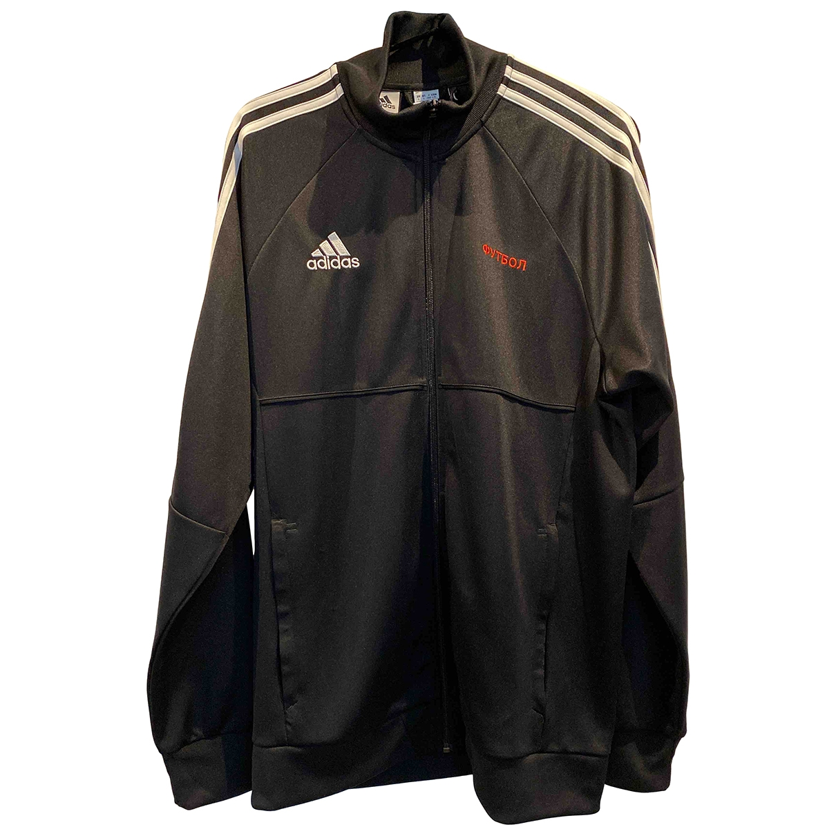 Adidas X Gosha Rubchinskiy N Black jacket for Men L International