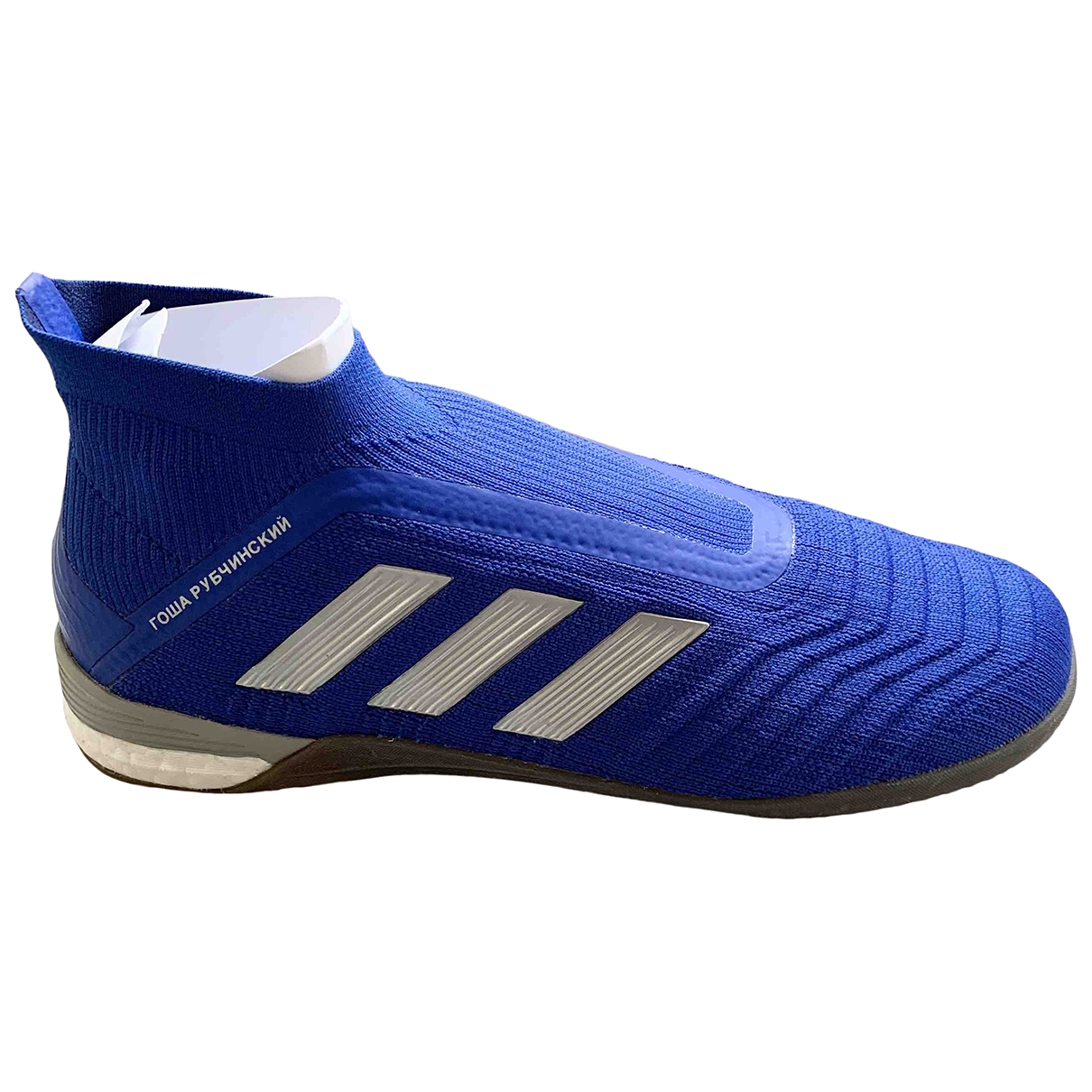Adidas X Gosha Rubchinskiy N Blue Cloth Trainers