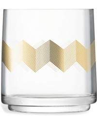LSA International 'Chevron' Vase, 14cm - Weiß