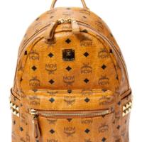MCM Vintage-Rucksack Stark, 25,5x30x12,5cm beige