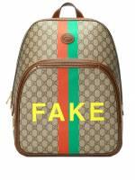 """Gucci Rucksack mit """"Fake""""-Print - Nude"""