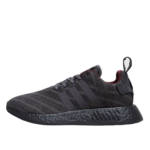 adidas NMD R2 Size x Henry Poole