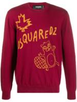 Dsquared2 Pullover mit Logo - Rot